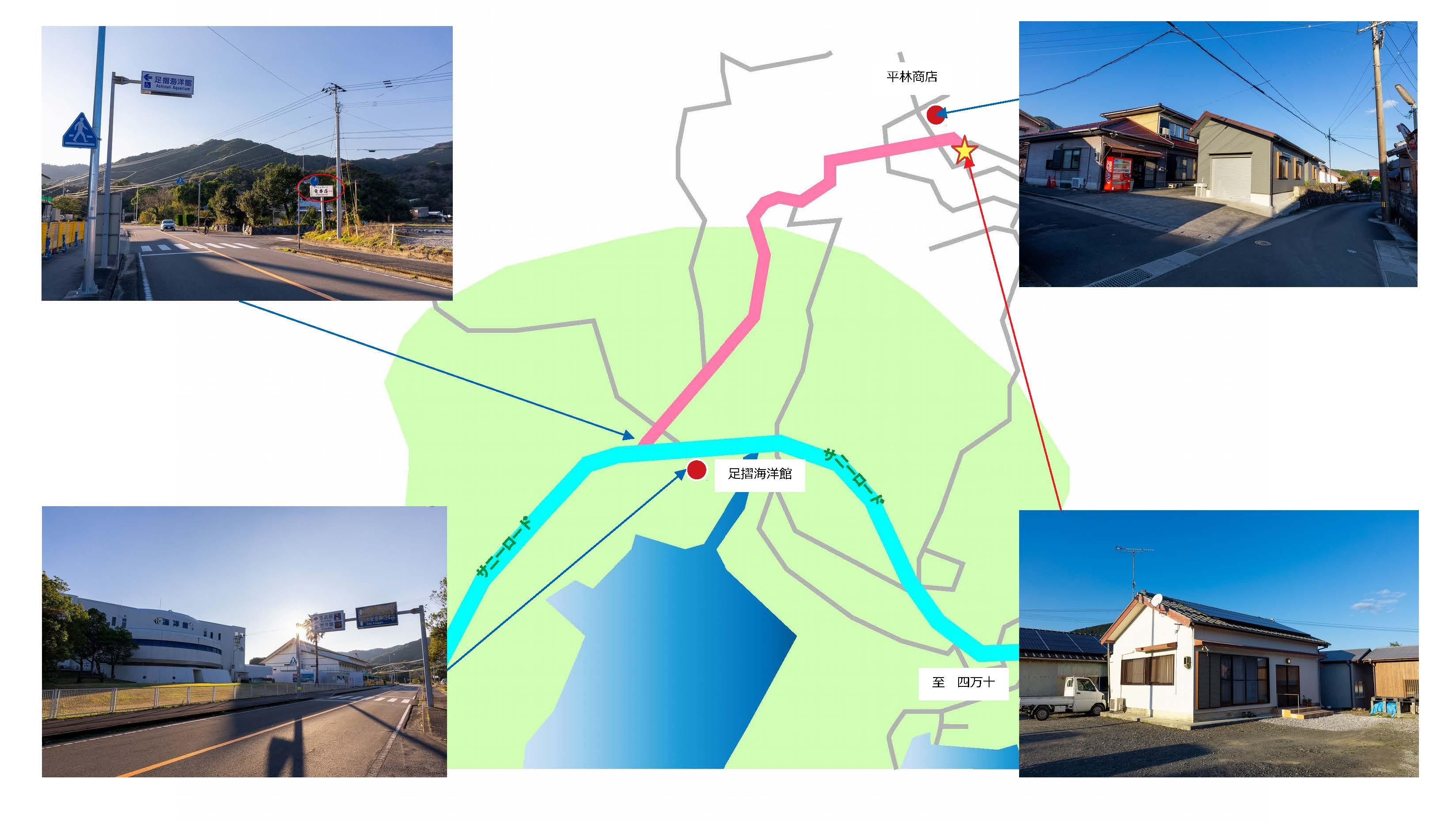 地図 アクセス エンセキサンドバス